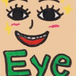 eyeyogarogo