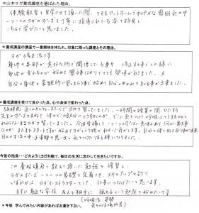 38期橋本1